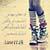 جملات فوق العاده احساسی جدید - اختصاصی لاو77