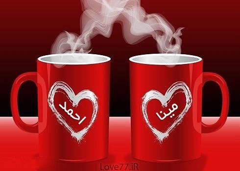 * عکس نوشته اسم مینا و احمد*