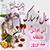 اس ام اس های جدید عاشقانه تبریک عید نوروز 1395
