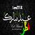 اس ام اس و جملات جدید تبریک عید سعید فطر - تیر95