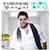آهنگ پیشواز ایرانسل و همراه اول آلبوم از عشق حمید عسکری