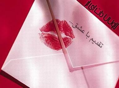 نامه عاشقانه,نامه جدید عاشقانه,نامه پسر به عشقش,نامه عاشقانه پسر به دوست دخترش,نامه عاشقانه زیبا پسر به عشقش,نامه پسر به تنها عشقش,نامه احساسی عاشقانه پسربه عشق