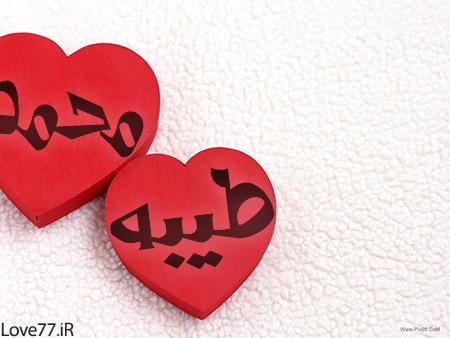 محمد,عکس نوشته,عکس نوشته محمد,اسم محمد روی عکس,اسم محمد روی عکس عاشقانه,تکست گرافی اسم محمد,اسم محمد زیبا روی عکس,عکس نوشته زیبای اسم محمد,اسم محمد روی قلب لاو,