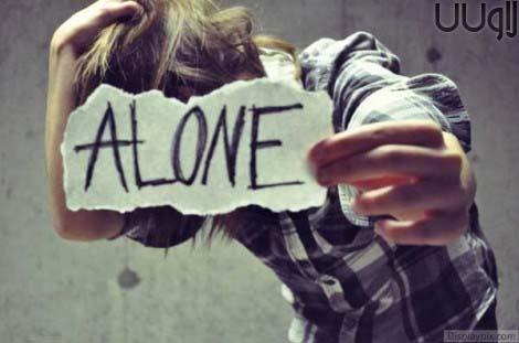 تنهایی,تکست تنهایی,مطالب تنهایی,سایت تنهایی,باران عشق,سایت عاشقانه باران عشق,اسمس تنهایی,پیامک تنهایی جدید,متن زیبای تنهایی,متن کوتاه تنهایی جدید,جملات جدیدتنها