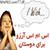 اس ام اس و جملات آرزو هایی برای دوستان