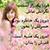 دلنوشته های جدید بلند و عاشقانه - مهر94