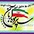 اس ام اس های جدید روز دانش آموز 13 آبان 1394