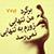 دلنوشته های عاشقانه جدید - آذر94