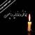اس ام اس و جملات غمگین آرزوی مرگ - آذر94