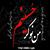 اس ام اس های جدید تسلیت اربعین حسینی - چهلم محرم